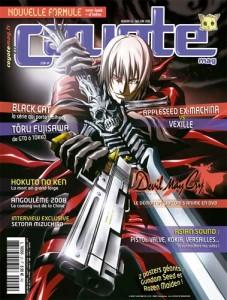Coyote Magazine Vol.26