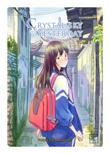 http://www.manga-news.com/public/images/vols/crystalsky-of-yesterday-kotoji.jpg