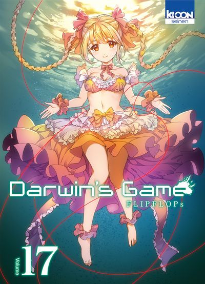 Darwin's Game Vol.17