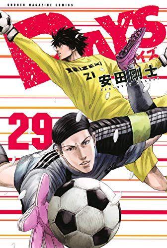 Manga - Manhwa - Days jp Vol.29