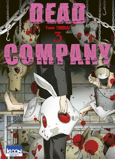 Sortie Manga au Québec JUIN 2021 Dead-company-3-kioon
