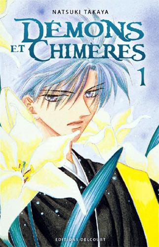 Genei Musou Demons_chimeres