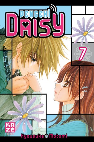 Top 10 - Manga - Dengeki-daisy-7-kaze