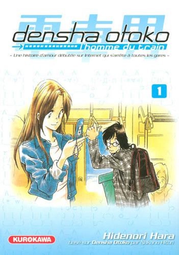Densha Otoko [Manga] toute les differentes version. Densha_otoko_01