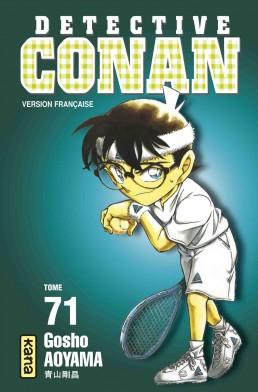 Détective Conan Vol.71