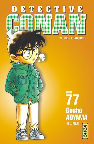 Détective Conan Vol.77