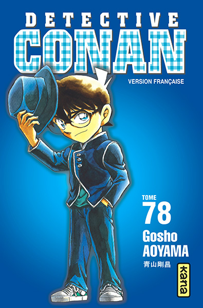 Détective Conan Vol.78