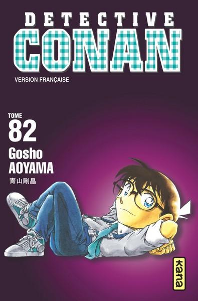 Détective Conan Vol.82