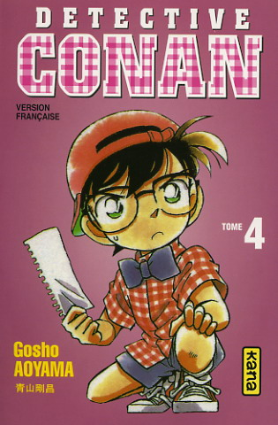 Détective Conan Vol.4