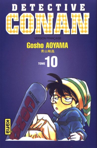 Détective Conan Vol.10