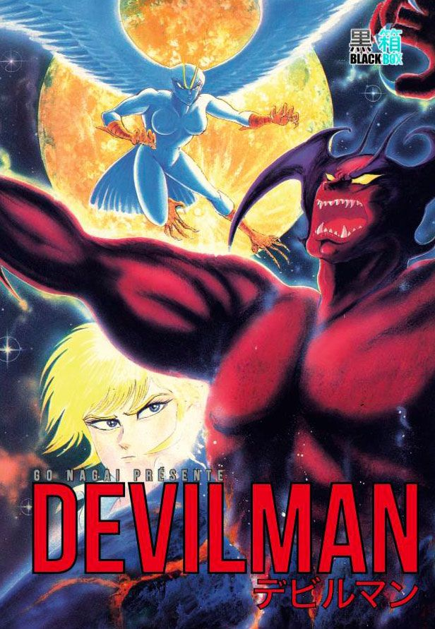 5 - Planning des sorties Manga 2018 - Page 2 Devilman-edition-50-ans-2-blackbox