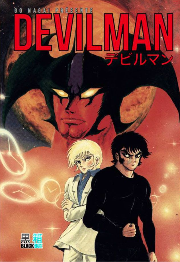 5 - Planning des sorties Manga 2018 - Page 2 Devilman-edition-50-ans-3-blackbox