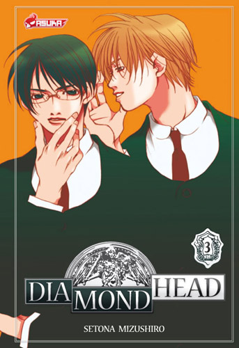 http://www.manga-news.com/public/images/vols/diamond_head_03.jpg
