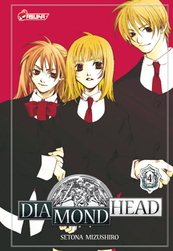 http://www.manga-news.com/public/images/vols/diamond_head_04.jpg
