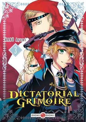 Dictatorial Grimoire Dictatorial-grimmoire-3-doki