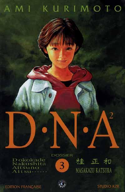 Dna² Vol.3
