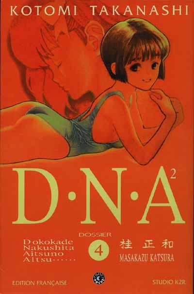 Dna² Vol.4