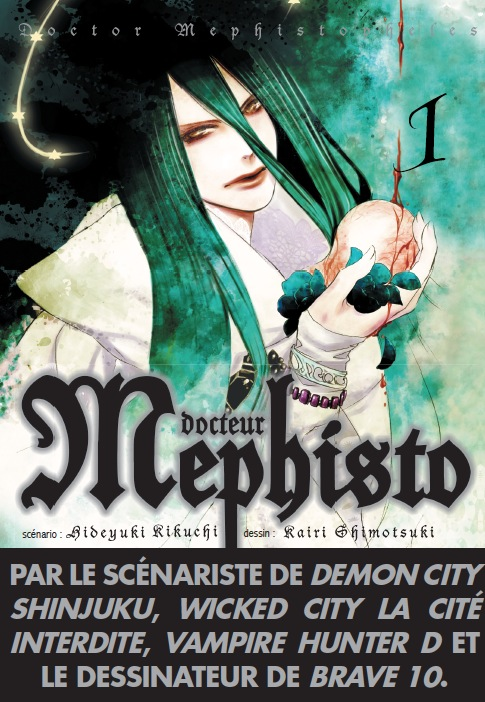 http://www.manga-news.com/public/images/vols/docteur-mephisto-1-tonkam.jpg