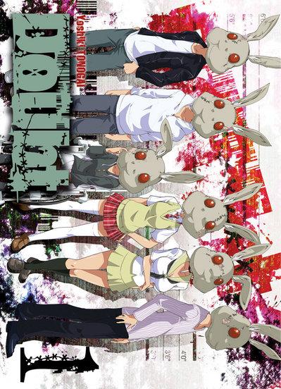 Resultado de imagen de doubt 1 manga