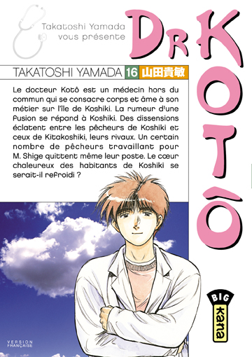 Dr Kotô Vol.16