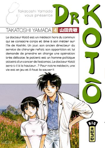 Dr Kotô Vol.4