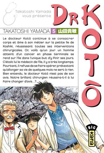 Dr Kotô Vol.5