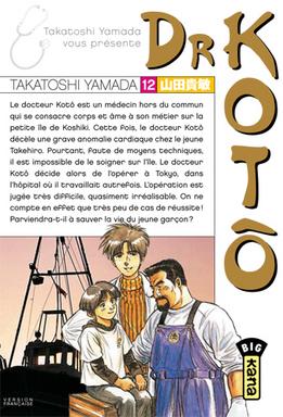 Dr Kotô Vol.12