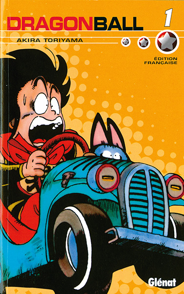DRAGON BALL © 1984 par Bird studio / Shueisha Inc..