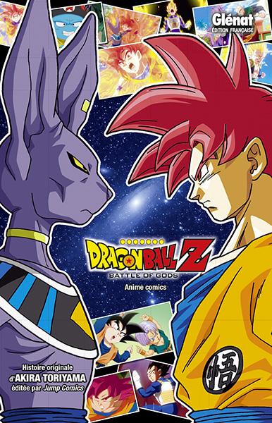 Dragon ball z battle of gods manga manga news - Dessin manga dragon ball z ...
