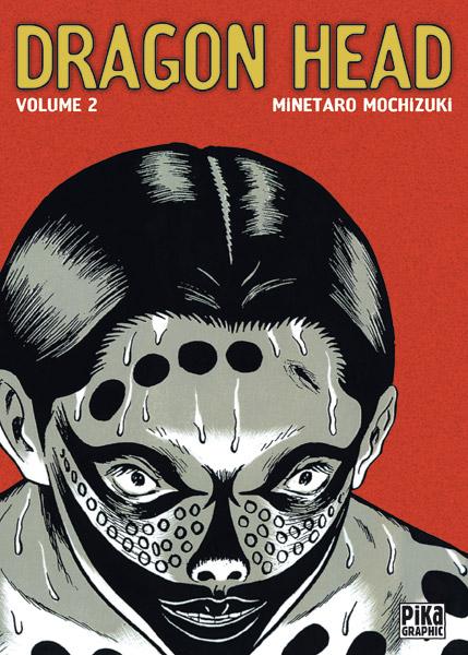Dragon Head - Minetaro MOCHIZUKI Dragon-head-graphic-2-pika