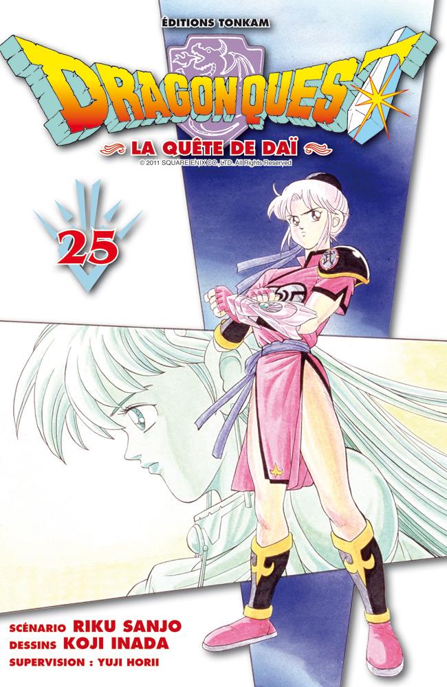 Dragon quest - La quête de Dai Vol.25