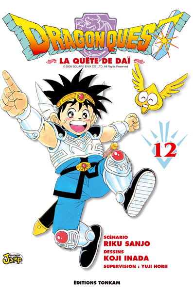 Dragon quest - La quête de Dai Vol.12