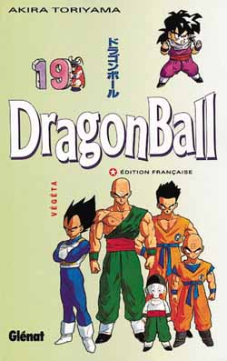 Dragon ball Vol.19