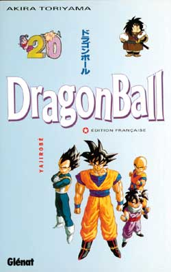 Dragon ball Vol.20