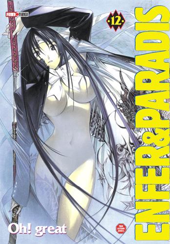 Tenjou Tenge 22 Tomes [Manga] [MULTI]