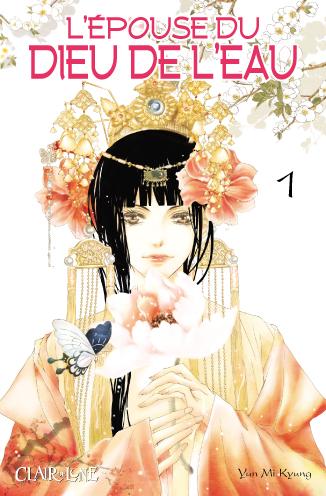 http://www.manga-news.com/public/images/vols/epouse-de-l-eau-1-clair-de-lune.jpg