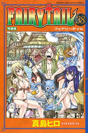 Releases hebdomadaires Fairy-el-38