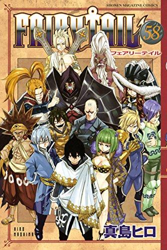 Manga - Manhwa - Fairy Tail jp Vol.58
