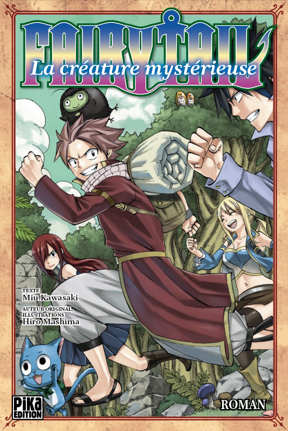 Fairy Tail La Cr 233 Ature Myst 233 Rieuse Manga Manga News