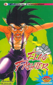 Flag fighters Vol.5