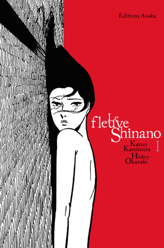 Essential reading : From books all I seek is to give myself pleasure by an honorable pastime: or if I do study, I seek only that branch of learning which deals with myself and which teaches me how to live and die well (Montaigne) Fleuve_shinano_01