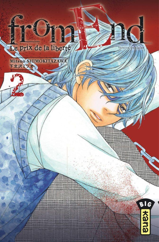 Manga - Manhwa - From End Vol.2