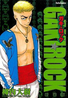 http://www.manga-news.com/public/images/vols/gaki-rock-nouvelle-edition-daito.jpg