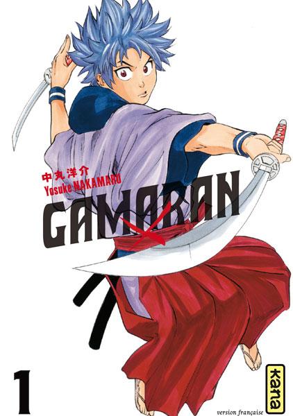 Gamaran Gamaran-1-kana
