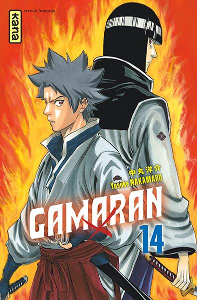 Gamaran Vol.14