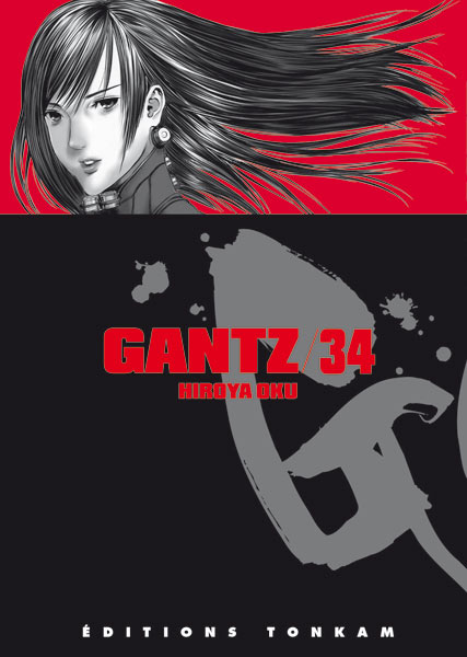 Gantz Tome 01 - 35 [MANGA] [MULTI]