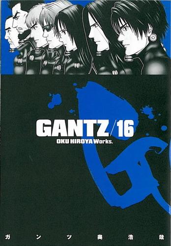 Gantz Vol.16