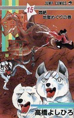 [MANGA/ANIME] Ginga Nagareboshi Gin Ginga-nagareboshi-gaiden-15-shueisha