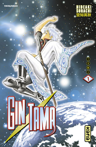 Gintama Vol.1