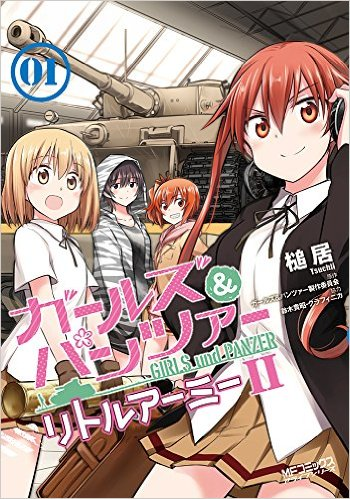 manga vo girls panzer little army ii jp vol 1 tsuchii tsuchii ii. Black Bedroom Furniture Sets. Home Design Ideas
